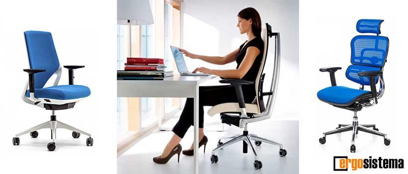 Qué es una silla ergonómica